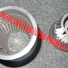 纳米ATO隔热涂料研磨分散机,纳米隔热涂料研磨分散机