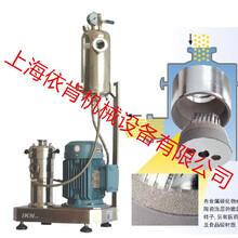 石墨烯润滑油研磨分散机,石墨烯润滑油改进型胶体磨