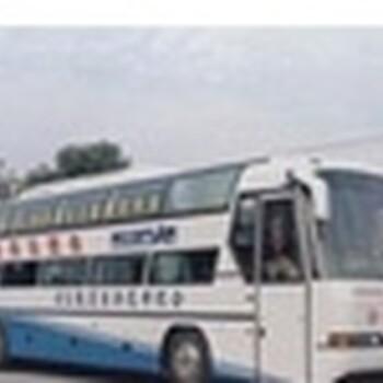 郑州到珠海大巴郑州到珠海汽车专线直达车