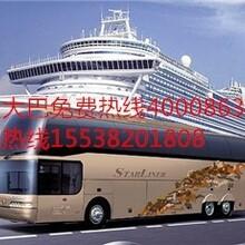 郑州到西安大巴客车直达图片