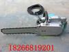 電動巖石煤礦用電127V金剛石鏈鋸耐磨損金剛石鏈鋸