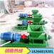 380V炮泥機高效炮泥機小型煤礦炮泥機耐材炮泥機