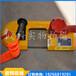 礦用井下用氣動線鋸鋼管切割工具