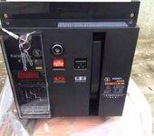 供应高仿上海人民框架断路器RMW1-2000抽屉式