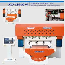 弘法數控-五軸四工序16把刀加工中心XZ-10030-4,新中式家具,北歐家具設備圖片