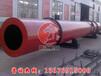 中山腾达烘干机设备,腾达铁粉烘干机厂家生产优惠促销