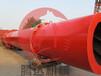 齐齐哈尔市煤泥烘干机设备供应,腾达厂家当选首位