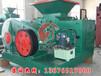 高效环保矿粉压球机设备腾达厂家直营品质保证