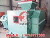 附件漳州矿粉压球机,腾达机械严把压球机质量关服务关