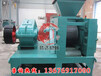 型煤压球机,腾达机械压球机贵州安顺是不可或缺的节能设备