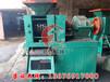 钦州腾达厂家型煤压球机设备生产性价比最高