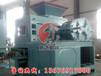 烟台型煤压球机,型煤设备知名厂家#腾达机械