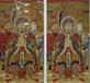 廣州古書畫修復中心