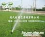 沈阳草坪喷灌_灌溉系统_节水灌溉