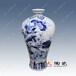 陶瓷酒瓶包装定制陶瓷酒瓶包装陶瓷白酒瓶定制厂家