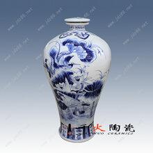 陶瓷酒瓶包装定制陶瓷酒瓶包装陶瓷白酒瓶定制厂家图片