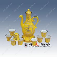 手工绘画青花瓷自动酒具自动酒具定制高端礼品优质青花瓷自动酒具价格