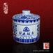 青花陶瓷罐子,青花陶瓷罐子价格优质青花瓷罐子定制