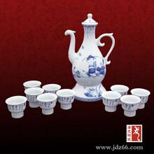 福利礼品品酒宴会定做高档陶瓷酒具套装陶瓷酒杯设计价格图片