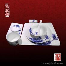 定制星级酒店陶瓷餐具陶瓷餐具批发生产厂家