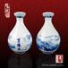 厂家直销1斤、5斤、8斤、10斤青花瓷酒瓶青花玉壶春瓶专业定制