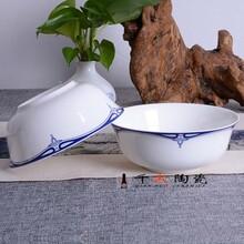 陶瓷批发零售厂家直销28头56头套装陶瓷餐具散装碗具