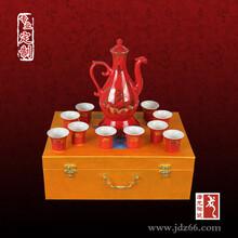 高档陶瓷礼品分酒器陶瓷礼品礼品酒壶定制定制套装