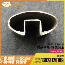 不銹鋼玻璃扶手凹槽面管不銹鋼凹槽管廠家常用規格現貨