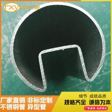 佛山不锈钢凹槽管厂供应304不锈钢凹槽管自拍神器图片