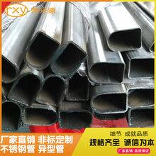 佛山实力不锈钢异型管厂专业供应201不锈钢d形管304不锈钢D型管图片