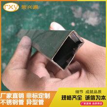 供应不锈钢矩形管现货304不锈钢矩形管报价图片