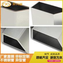 供應不銹鋼刀形管加工定制異形管生產廠家304不銹鋼梯形管規格