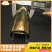 杭州不銹鋼表面處理佛山不銹鋼加工鍍色