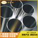 廣東佛山訂做不銹鋼大管316L不銹鋼特厚特大管