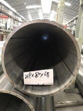 广东佛山不锈钢非标厚壁管304,工程厚壁管