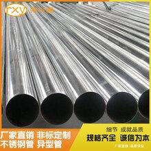 優質316l不銹鋼焊接管不銹鋼焊接圓管51