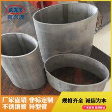 浙江不銹鋼304橢圓管護欄類供應商不銹鋼橢圓管60
