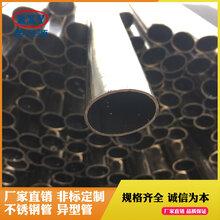 佛山不銹鋼橢圓管廠家加工定制304不銹鋼電磁開關橢圓管