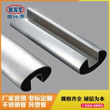 佛山304不銹鋼槽管現貨廠家定制304不銹鋼橢圓凹槽管批發零售