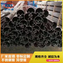 異形扶手管拉絲面玻璃用槽管304凹槽管生產廠家