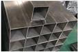 佛山不銹鋼矩形管廠家價格不銹鋼矩形管供應商
