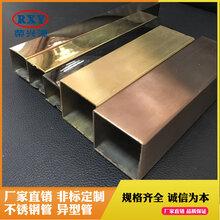 佛山市生產304黑鈦不銹鋼管不銹鋼管生產廠家