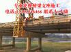 甘肅蘭州橋梁橡膠支座更換專業施工廠家