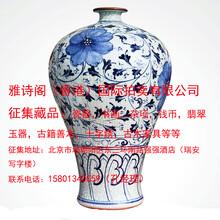 北京古钱币交易中心雅诗阁国拍图片