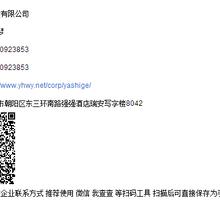 古钱币鉴定拍卖交易公司北京正规拍卖图片