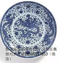 唐代天珠怎么鉴定真假北京正规拍卖公司图片