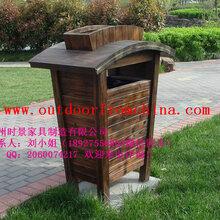 东莞景区仿古木质垃圾桶直销厂家