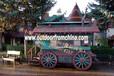 售货车仿古木?#30465;?#21378;家低价促销售货车