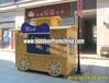 广州收费景区窗口售票亭/检票亭/服务亭设计生产厂家