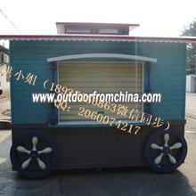 广州市时歌家具SG商场特价促销售货车